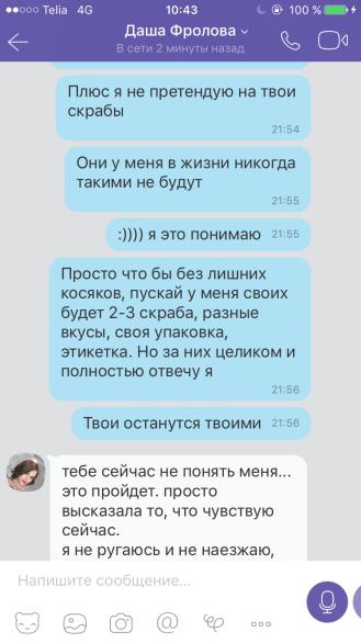 IMG_2202