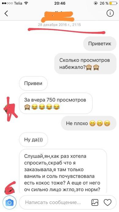 IMG_2606