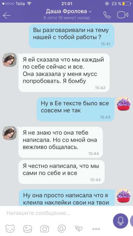 IMG_2616